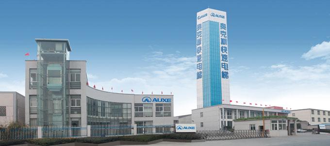 电梯公司组织结构