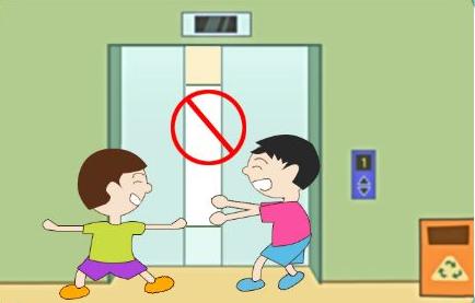 电梯停电应急处理方案